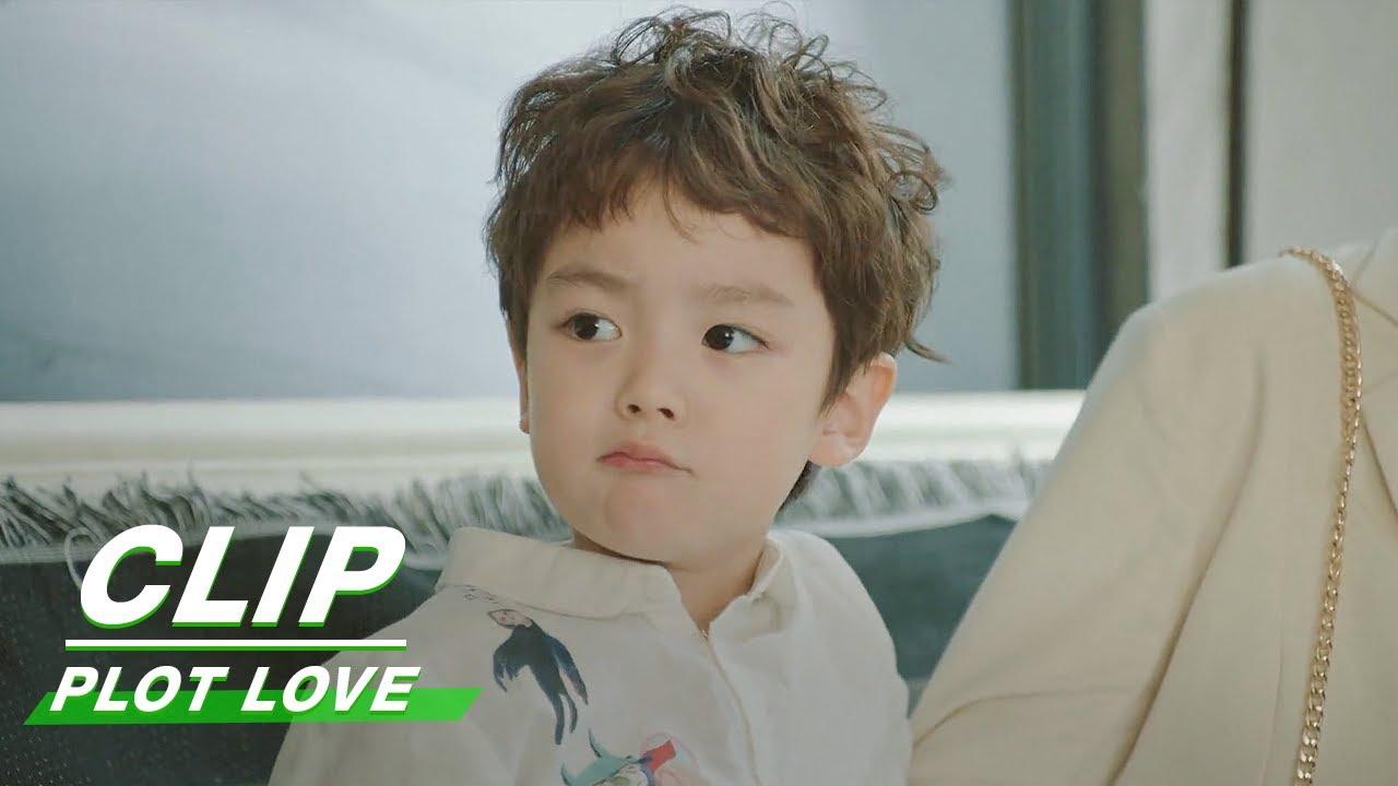 Download Clip: Chris Is Hard To Coax | Plot Love EP17 | 亲爱的柠檬精先生 | iQiyi