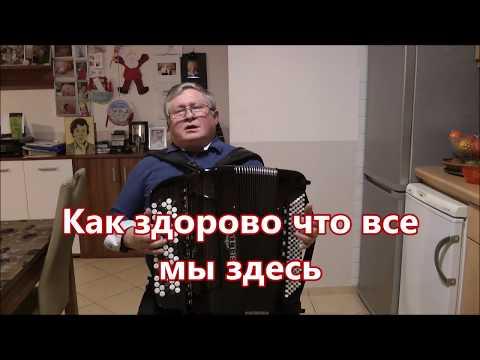ИЗГИБ ГИТАРЫ ЖЁЛТОЙ с текстом