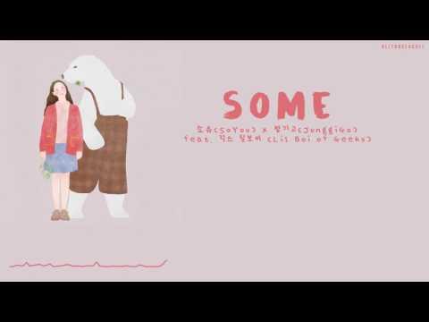 [Vietsub/Han/Rom] 소유(SoYou) X 정기고(JunggiGo) - 썸(Some) Feat. 긱스 릴보이 (Lil Boi Of Geeks)
