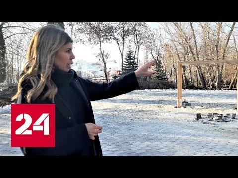 """""""Негоже так выражаться"""": мэр Липецка объяснила видео из парка. 60 минут от 09.12.19"""