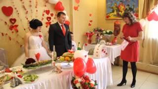 Свадьба Екатерины и Николая, поздравление от тети.