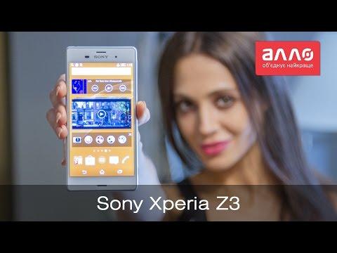 Видео-обзор смартфона Sony Xperia Z3