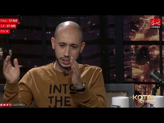 THE KOTBI TONIGHT : Zouhair ALOUAN (الحلقة كاملة)