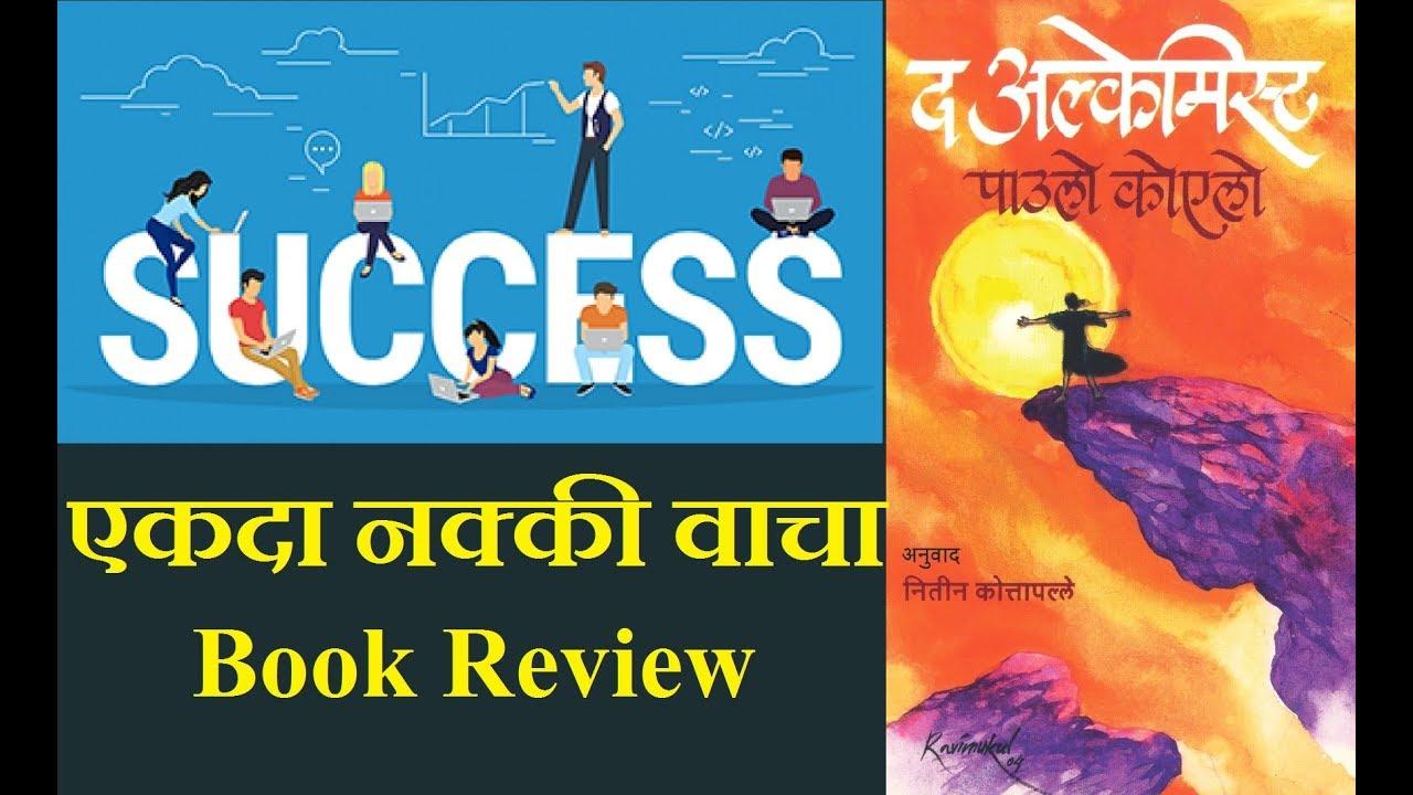 Hasya Kavita Ebook