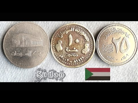 Coin collection | Sudan (Africa) | 3 Coins ( Quish / Dinars ) from 1989