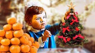 НОВЫЙ ГОД. Как его праздновали в СССР?