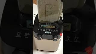 볼토 B573 초고속블렌더 키위갈기