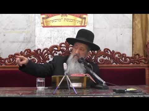 הרב בן ציון מוצפי פרקי אבות ד כבוד הבריות שיעור מרתק!!!