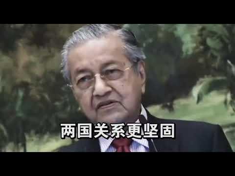 Ah Beng Stand Up To Mahathir.