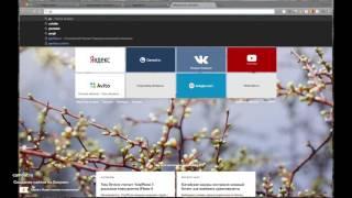 Работа с готовым сайтом на Битрикс: Инструкция