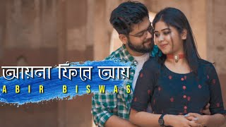 Aay Na Phire Aay - Abir Biswas Mp3 Song Download
