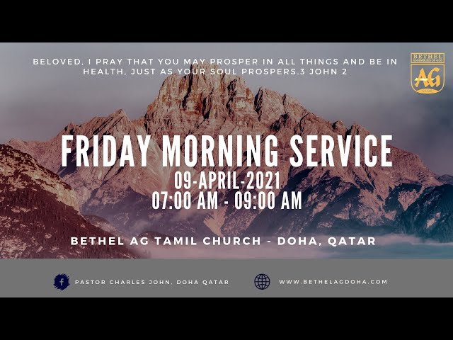 BETHEL AG TAMIL CHURCH | FRIDAY MORNING SERVICE - 09-APRIL- 2021