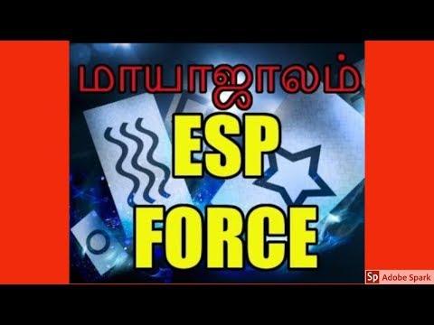 ONLINE TAMIL MAGIC I ONLINE MAGIC TRICKS TAMIL #534 I ESP FORCE