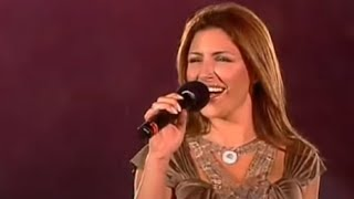 Download Helena Paparizou - My Number One (IAAF World Championships in Athletics 2005) MP3 song and Music Video