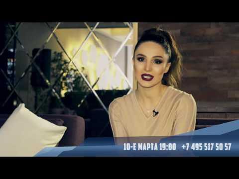 Anna Tovmasyan - Arame Anniversary Show