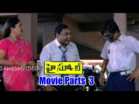 High School Movie Parts 3/12 || Kiran Rathod, Karthik || Ganesh Videos