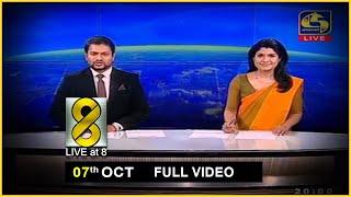 Live at 8 News –  2020.10.07 Thumbnail