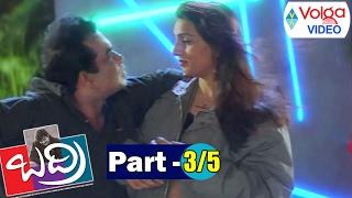 Katamarayudu Pawan Kalyan | Badri Movie Parts 3/5 | Pawan Kalyan, Renu Desai, Amisha Patel
