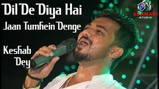 Rukh Zindagi Ne Mod liya Kaisa Mene Socha Nahi Tha Kabhi Aisa || Cover by Keshab Dey