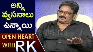 Krishna Bhagavaan About His Addictions | Open Heart With RK | ABN Telugu