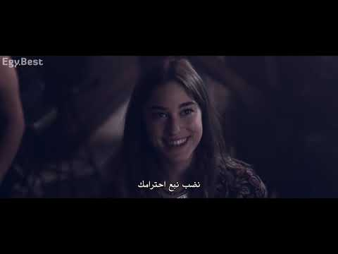 Film The Girl From The Song +18  EGY. Best