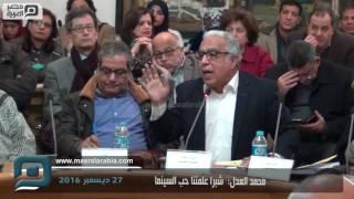 بالفيديو| محمد العدل: شبرا علمتنا حب السينما