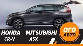 видео Toyota Fortuner 2017: фото и важные особенности