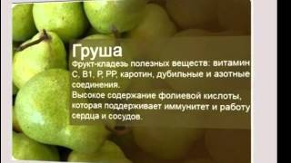 ТОП 10 полезных фруктов и ягод  Диеты