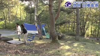 丹後直平 - JapaneseClass.jp