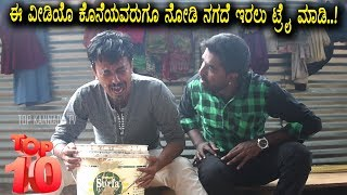 """JUST FOR FUN"" Funny Video 