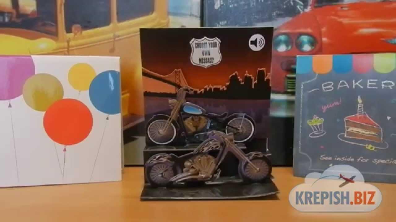 Объемная открытка мотоцикл своими руками
