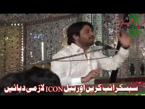 Allama Aqil Zaidi  Muntazir Mehdi ki Majlis per Tareekhi Khitab