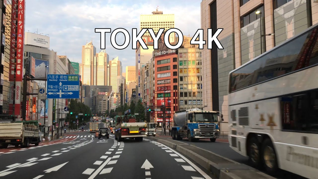 Tokyo 4K - Skyscraper District - Morning Drive - Shinjuku