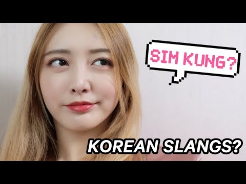 10-korean-slang-that-koreans-use-everyday!!