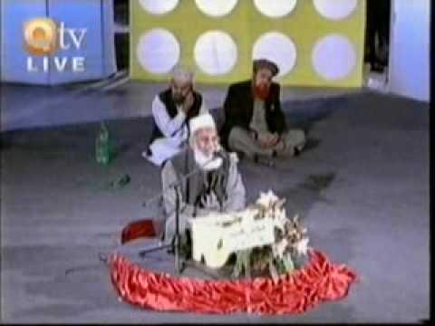 Ye Sab Tumhara Karam hai AAQA by Khalid Mahmood Khalid Part 1...QTV