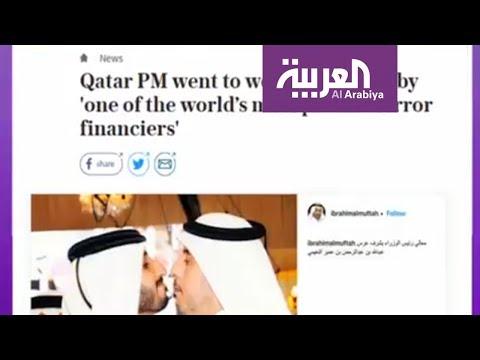 صحيفة التلغراف تسأل.. هل قطر جادة في مكافحة الإرهاب؟  - نشر قبل 3 ساعة