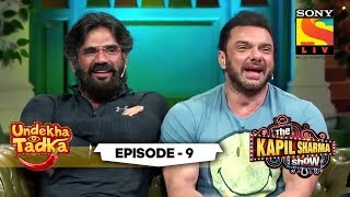 Celebrity Cricket League | Undekha Tadka | Ep 9 | The Kapil Sharma Show Season 2