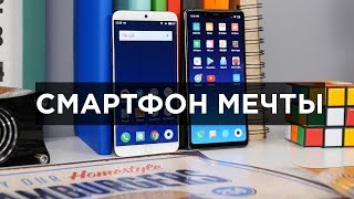 видео Как выбрать смартфон