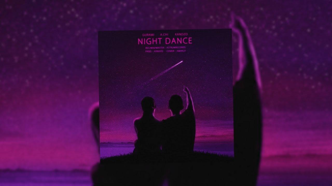 GURAMI, A.CHI, KANDZO - Night Dance (Премьера 2020)