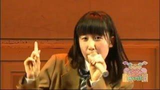 Maji Desu ka Ska! - Morning Musume Fukumura Mizuki, Ishida Ayumi, S...