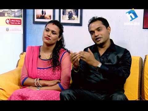 Jeevan Saathi - जीवनसाथी - गायक पशुपति शर्मा / रेखा शर्मा