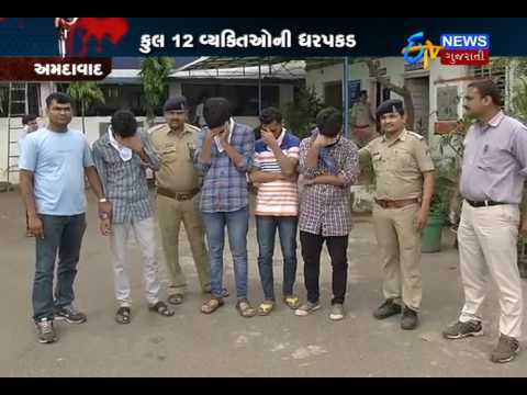 Ahmedabad:Call Centers Caught from Navsari- Ahmedabad_Etv News