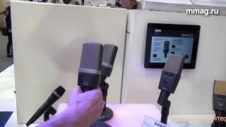 mmag.ru: Musikmesse 2015 - AKG C314 - профессиональный студийный микрофон