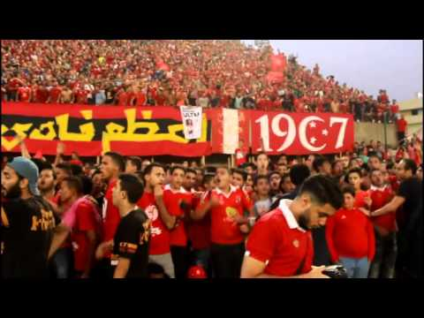 Incredible Al Ahly Fans during training - Talta Chimal