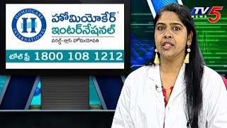 PCOD & Thyroid Problems And Treatments | Homeocare Hospitals | Health File | TV5 News