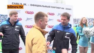 Юрий Блинов - ведущий на стадионе Петровский [ Ведущие спортивного мероприятия ]