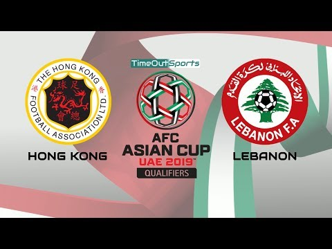 Hong Kong vs Lebanon (0-1) Highlights | AFC Asian Cup Qualifiers 2019