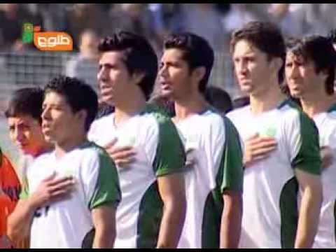 Pakistan & Afghnaistan National Anthem Freindly Football Match 2013