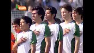 Pakistan & Afghnaistan National Anthem Freindly Football Match 2013