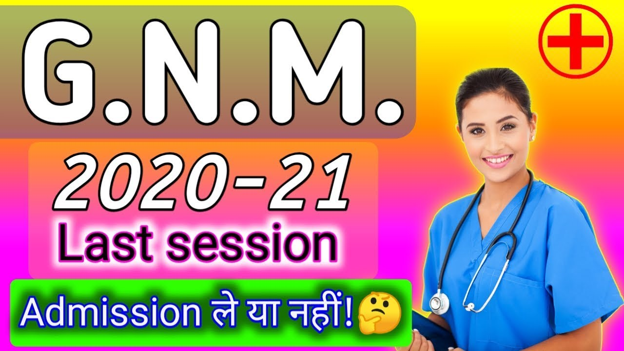 Gnm 2020 21 Session G N M Course Full Detail 2020 Gnm Nursing Course Youtube
